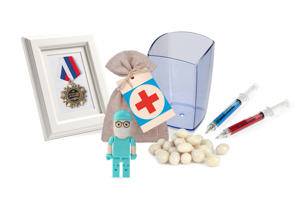 Подарок на медицинскую тематику 38