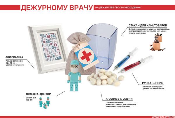 Асд-2 применение для людей отзывы врачей
