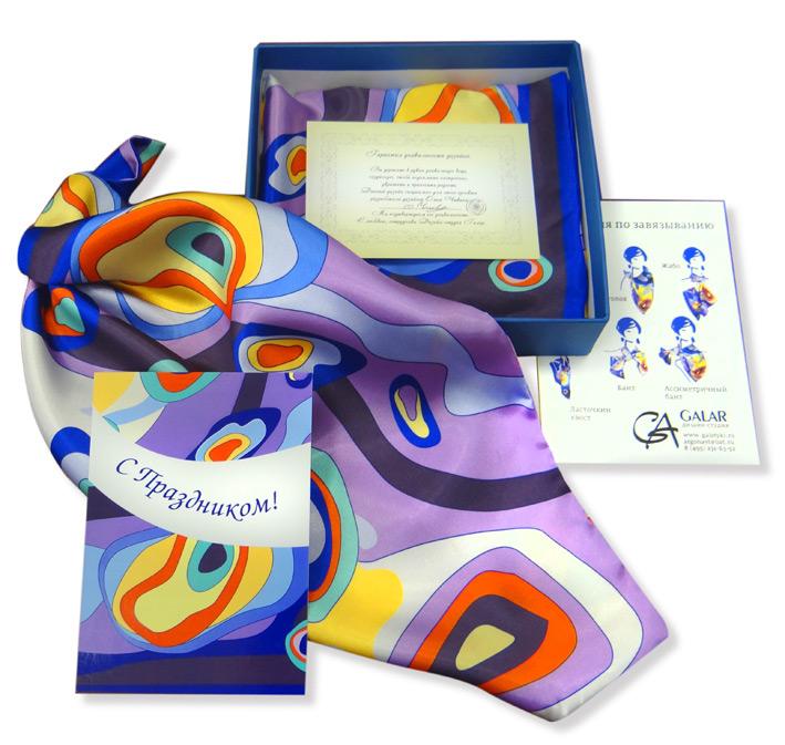 Поздравление на подарок платок 90